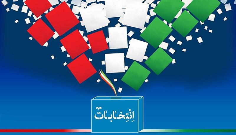 فیلم؛ حس و خواسته قشر فرهنگی شهرستان نسبت به انتخابات
