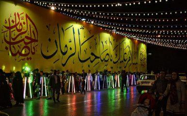 برگزاری ۲۳اجرای مشترک توسط هیئت های مذهبی کرمان در نیمه شعبان/نورافشانی استان کرمان از ۱۴نقطه این شهر به صورت همزمان