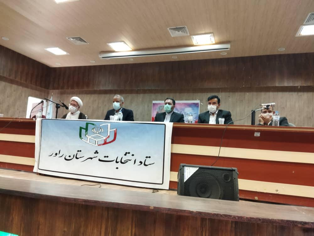 برگزاری جلسه ستاد انتخابات در راور